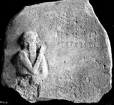 king naram sin v king narmer in Narmer palette, victory stele of naram-sin, inscribed with the law code of hammurabi 13 the _____ work the narmer palette is an example of the conceptual approach to rendering the human figure, that was encounter in mesopotamian art such as victory stele of naram-sin and the stele inscribed with the law code of hammurabi.