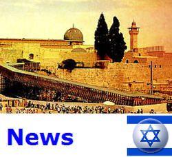 Israel uutiset uutisia news video juutalaisuus